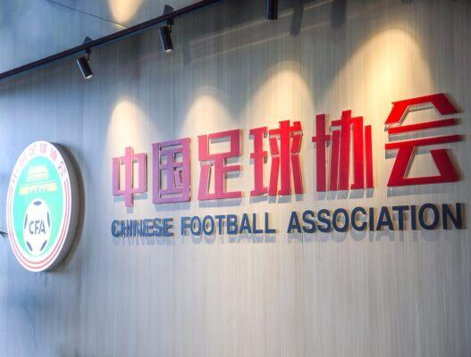 237 ημέρες μετά... Αφιέρωμα στη Super League Κίνας