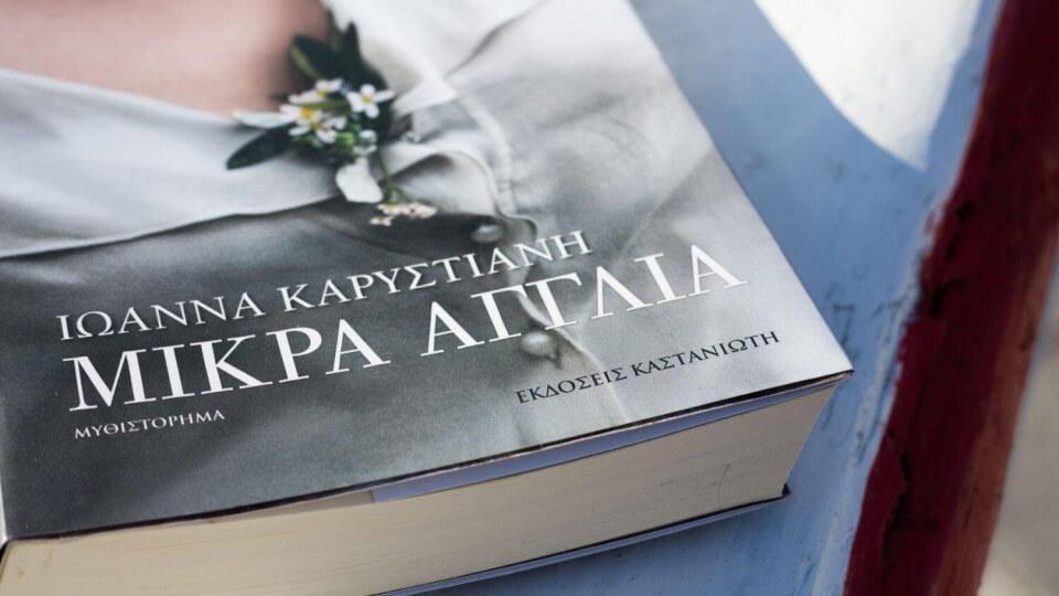 ΣΤΟΙΧΗΜΑ - ΠΡΟΓΝΩΣΤΙΚΑ