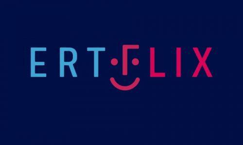 Φουλ μεταδόσεις σε ΕΡΤ3 και ERTFLIX