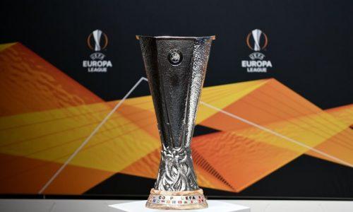 Αποδόσεις κατάκτησης Europa League, πόσο δίνει ο Ολυμπιακός