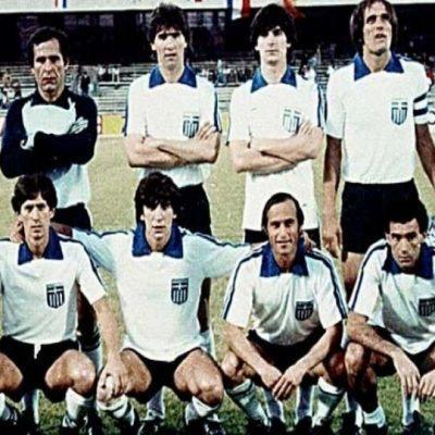 Διαβάστε για την Εθνική Ελλάδος. Η πρώτης παρουσία της Εθνικής Ελλάδος σε τελική φάση του Euro, του ευρωπαϊκού πρωταθλήματος το μακρινό 1980.