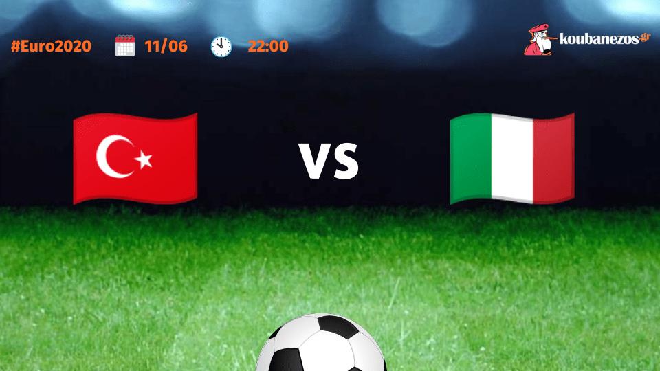 Ιταλία – Τουρκία