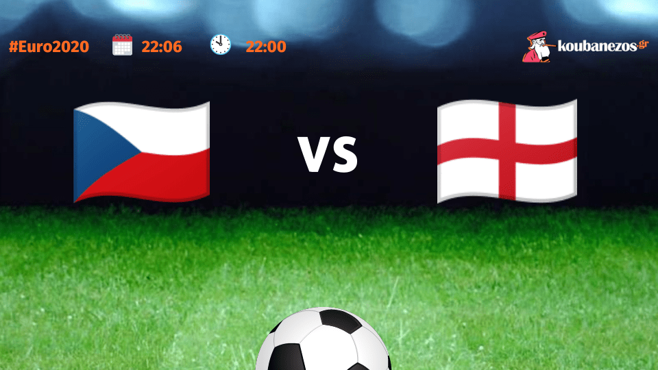 Τσεχία - Αγγλία