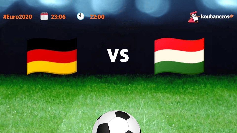 Γερμανία - Ουγγαρία
