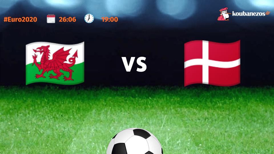Ουαλία - Δανία