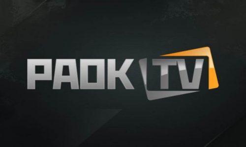 ΠΑΟΚ: Τα φιλικά προετοιμασίας στο PAOK TV!