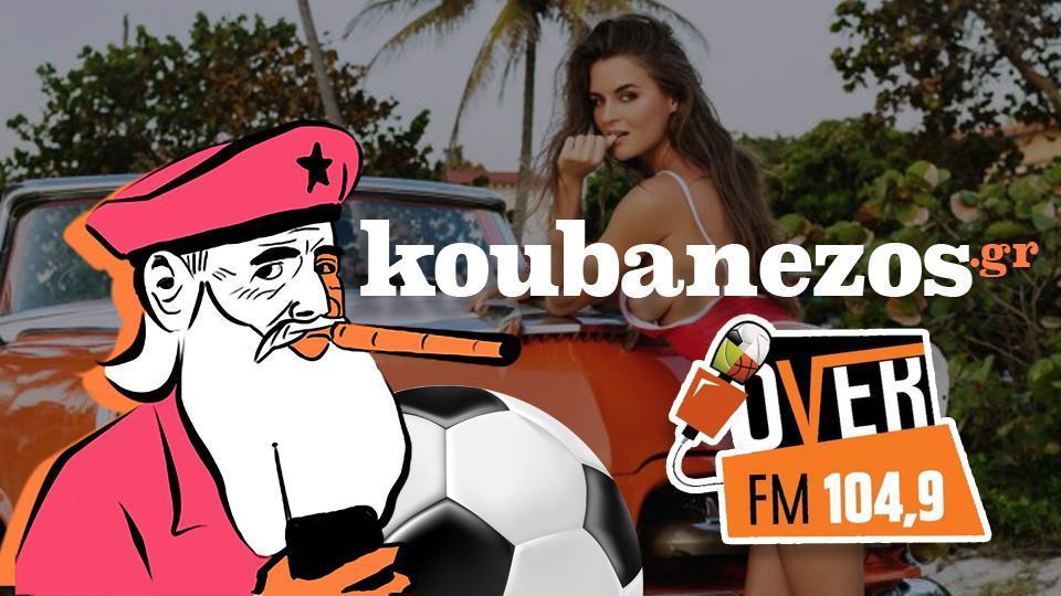 Το Koubanezos.gr στον Over FM. Πρόγραμμα εκπομπών