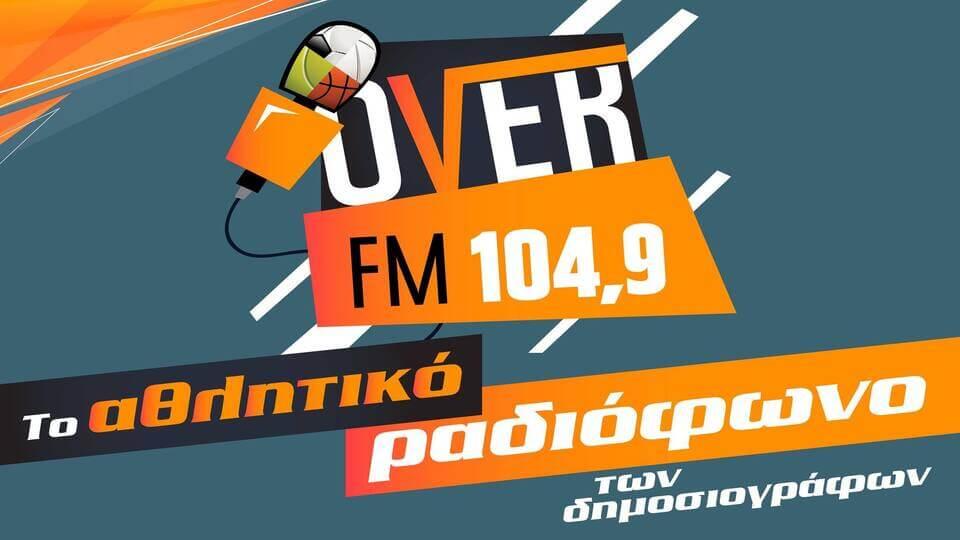 O Σωτήρης Μπέσκος, «αδικαιολογήτως απών» στον Over FM 104,9!