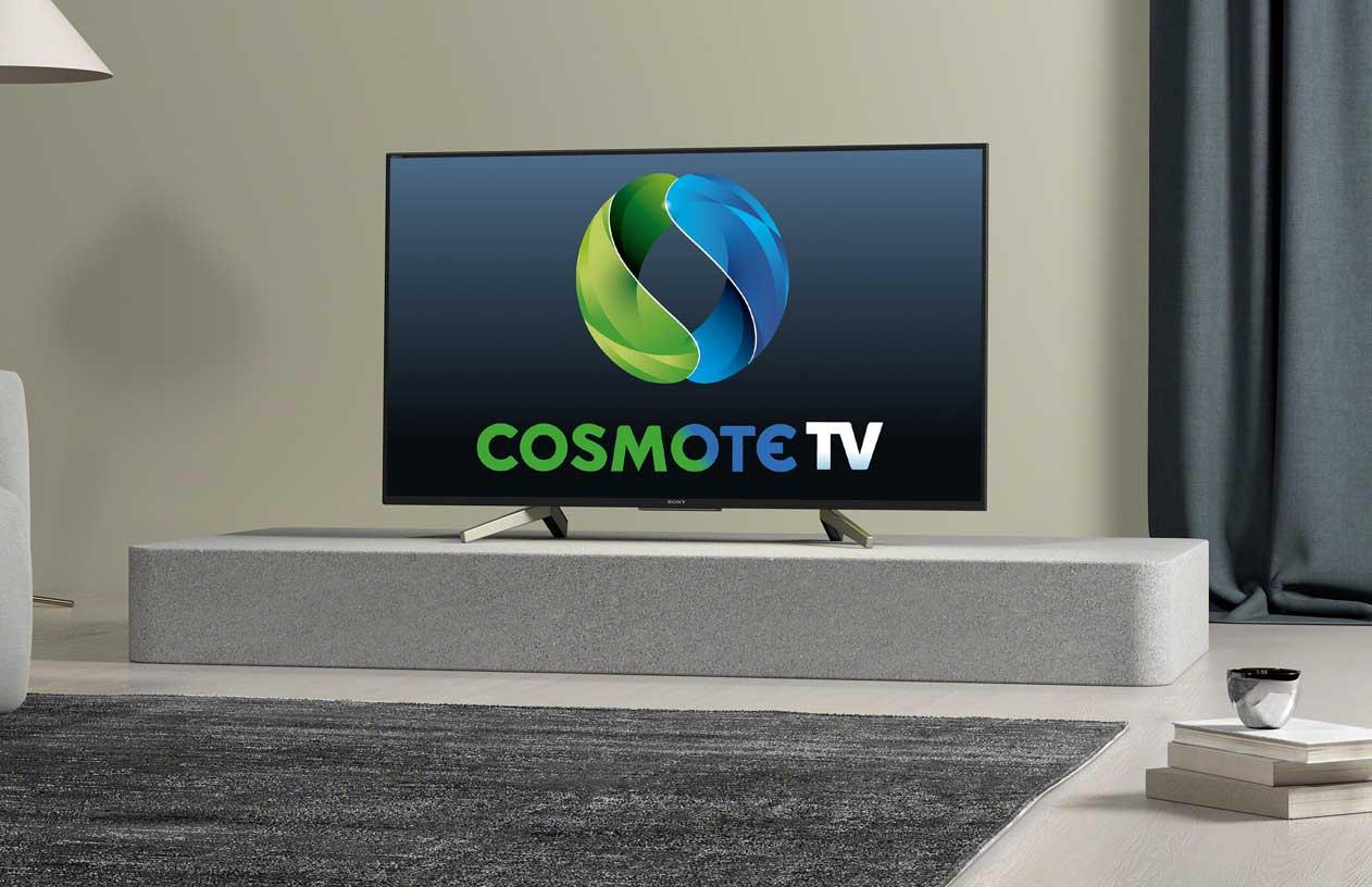 Εβδομάδα δράσης στην COSMOTE TV